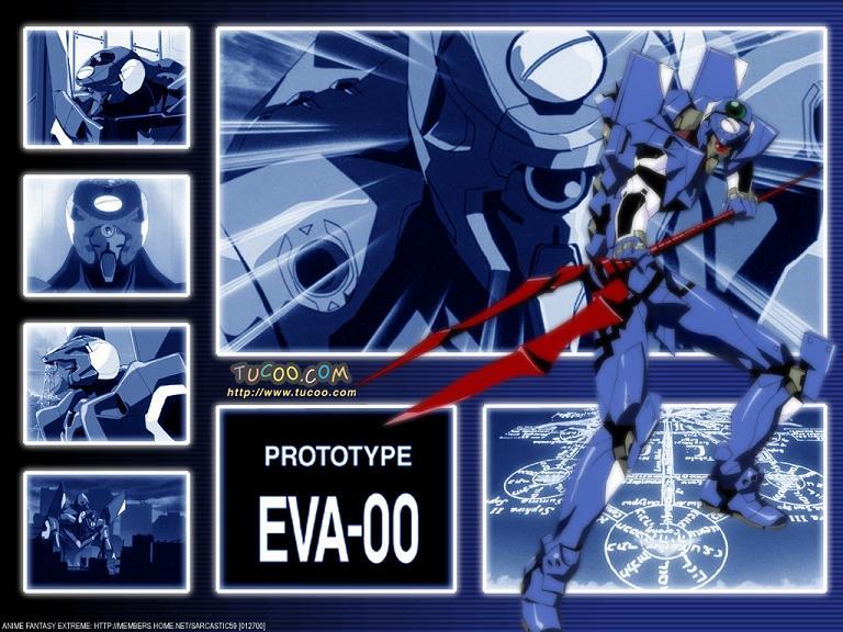 EVA零号机