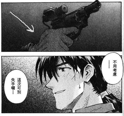 漫画版中加持之死的一幕