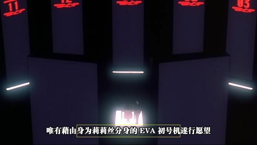 EVA初号机来源于LILITH