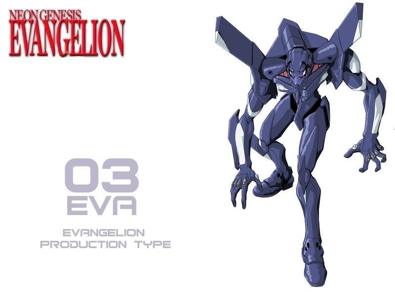 EVA叁号机