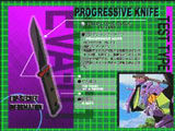 高振动粒子刀