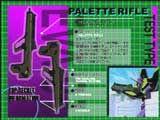 阳电子步枪