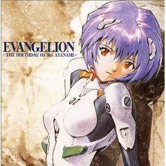 EVANGELION - The Birthday of Rei Ayanami