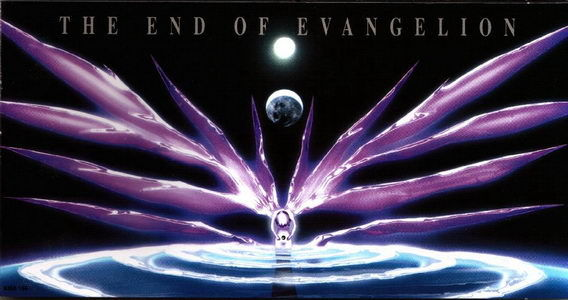 The End of Evangelion Single CD「Air/まごころを、君に」