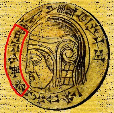 现实中的巴比伦文字
