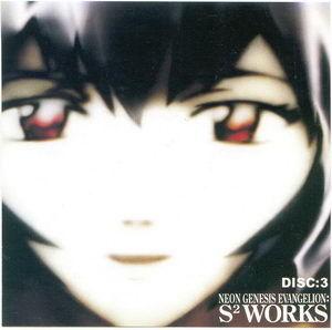 S^2 WORKS DISC3(WAV)