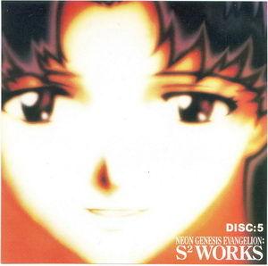 S^2 WORKS DISC5(WAV)