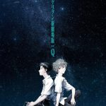 EVA Q 最新海报