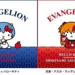 EVA联合Hello Kitty 今年5月将推出系列商品
