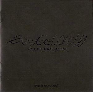 EVA音乐专辑介绍—— 《EVA新剧场版:序》原声音乐专辑