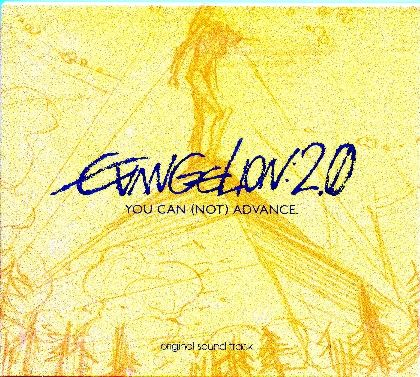 EVA音乐专辑介绍—— 《EVA新剧场版:破》原声音乐专辑