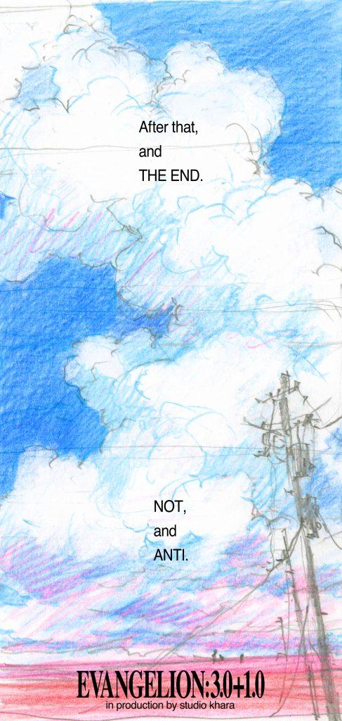 EVANGELION官方网站更新!!「Shin・EVANGELION剧场版」